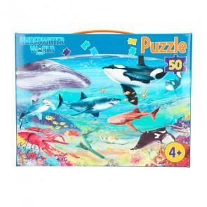 Dino World Puzzle 50 Teile UNDERWATER