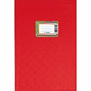 Herma Heftschoner Plastik A4 Rot 7442